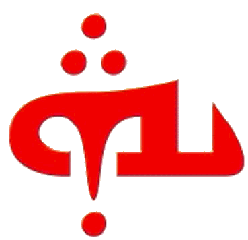 Allaha in red with a clear background