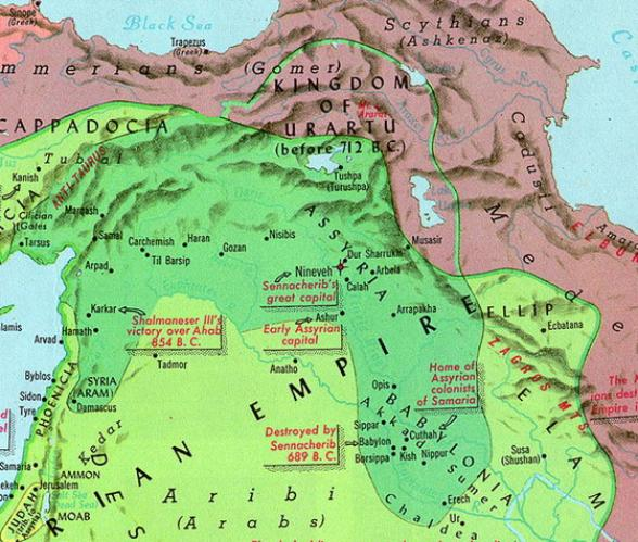 Map of Ashur showing the five original City States of Ashur, Nineveh, Caleh, Arbela, and Arrapkha