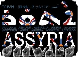 Assyrian flag and name by Rosie Malek Younan