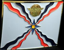 Assyrian flag belt buckle from Nineveh Market