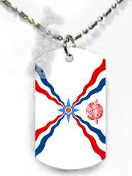 Assyrian Flag dogtag from www.atomicmall.com