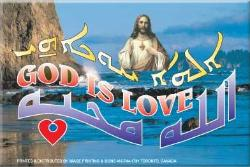 God is Love in Assyrian, Eglish, and Arabic