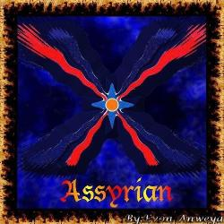 Assyrian flag, blue background with a gold and balck frame